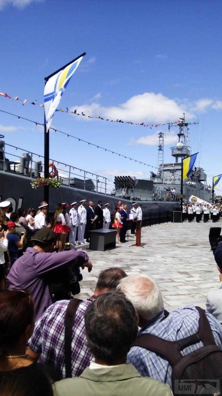 30228 - Военно-Морские Силы Вооруженных Сил Украины