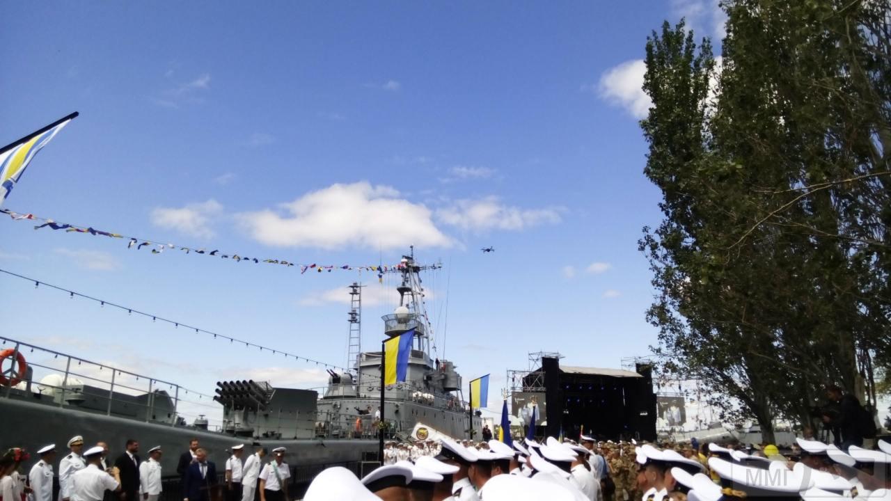 30229 - Военно-Морские Силы Вооруженных Сил Украины