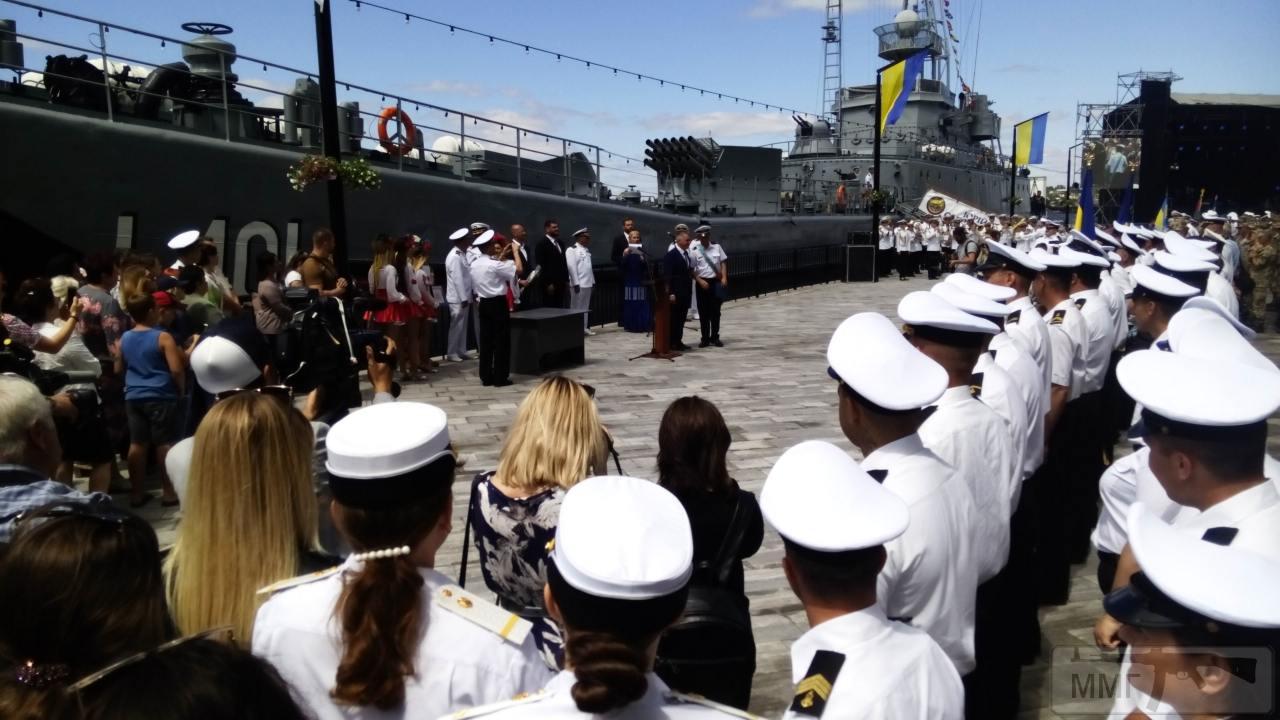 30232 - Военно-Морские Силы Вооруженных Сил Украины