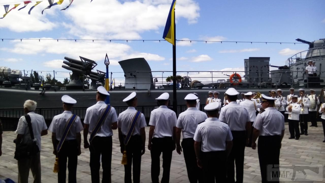 30233 - Военно-Морские Силы Вооруженных Сил Украины