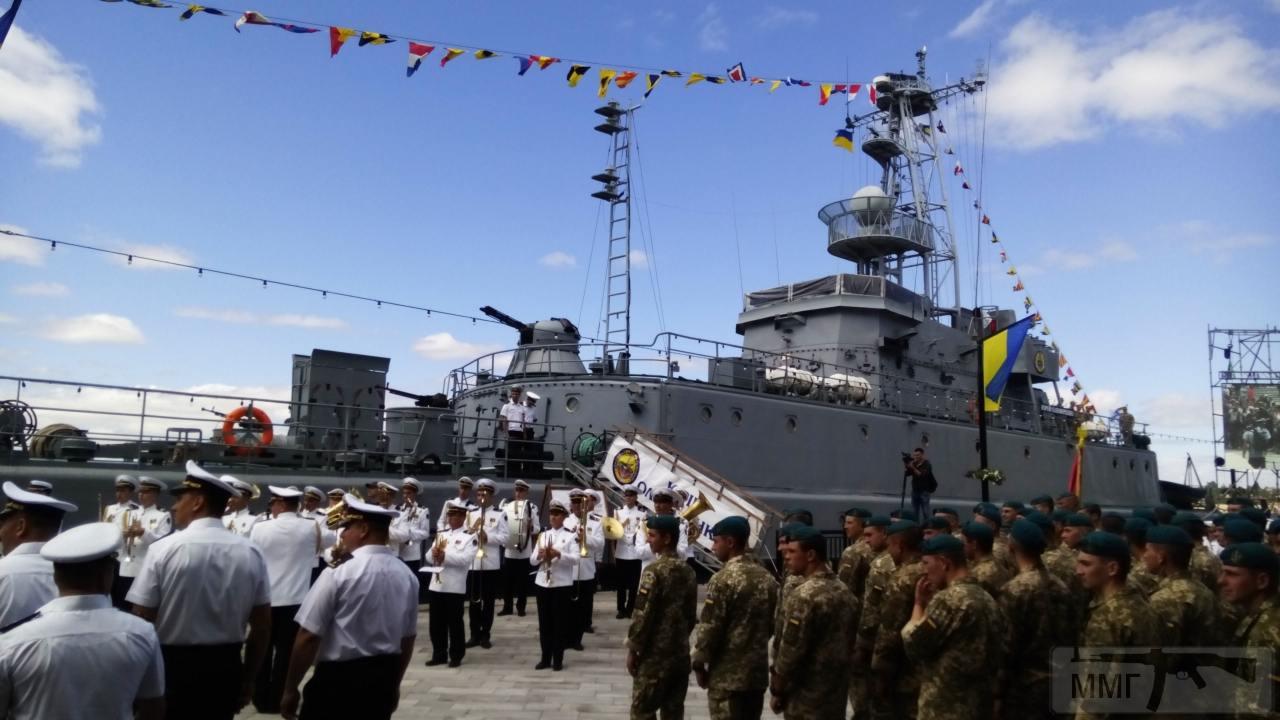 30234 - Военно-Морские Силы Вооруженных Сил Украины