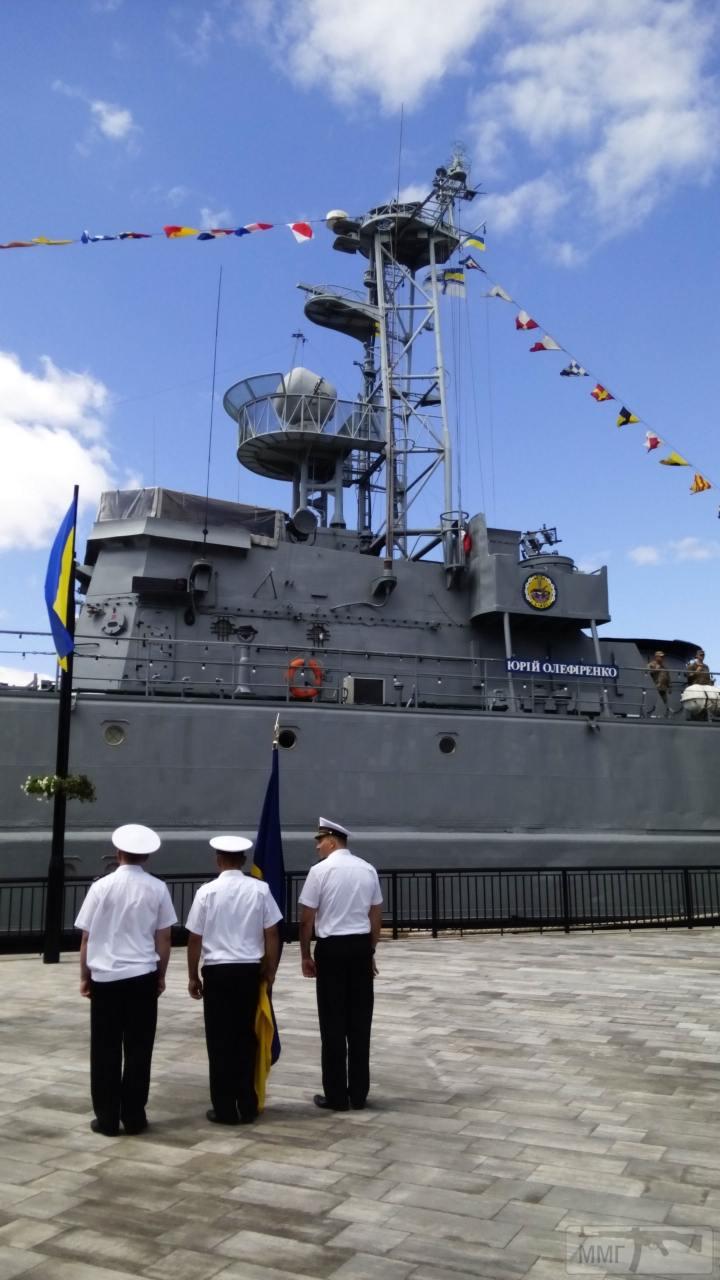 30235 - Военно-Морские Силы Вооруженных Сил Украины