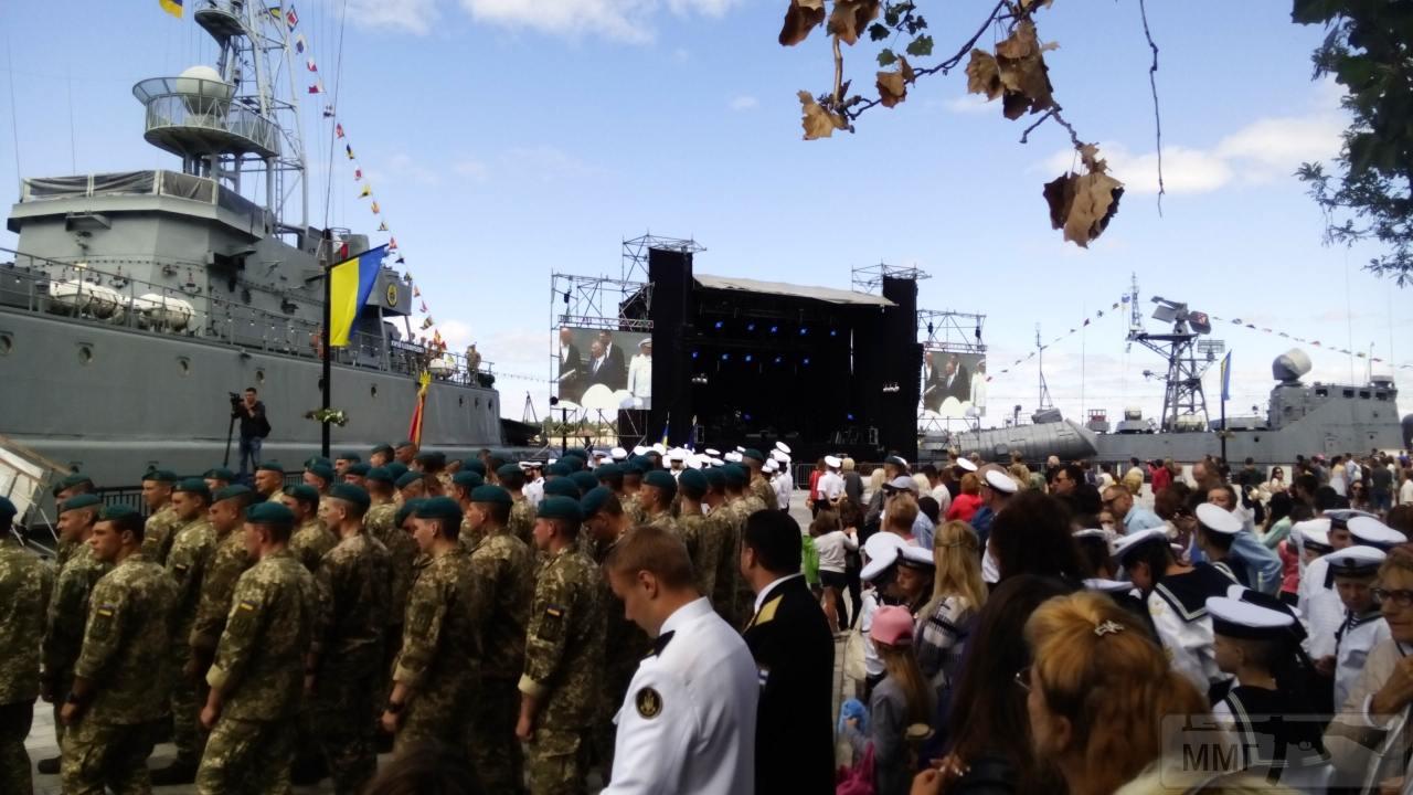 30237 - Военно-Морские Силы Вооруженных Сил Украины