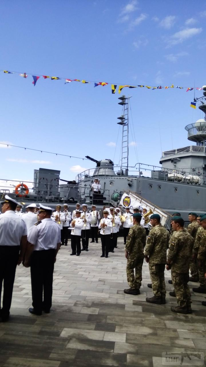 30238 - Военно-Морские Силы Вооруженных Сил Украины