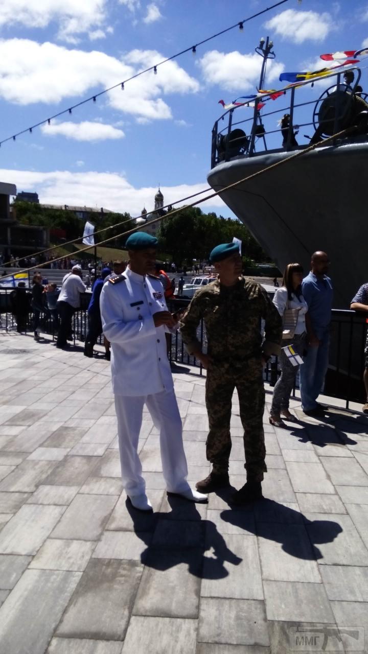 30240 - Военно-Морские Силы Вооруженных Сил Украины