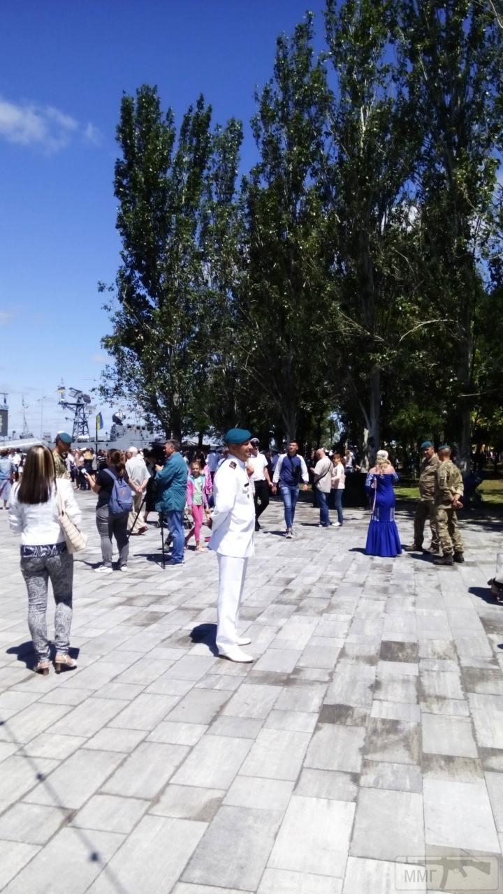 30241 - Военно-Морские Силы Вооруженных Сил Украины