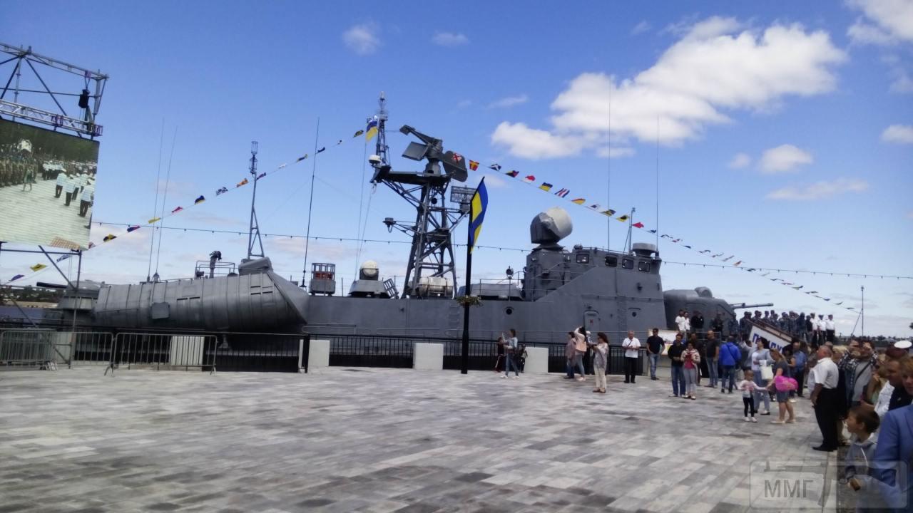 30248 - Военно-Морские Силы Вооруженных Сил Украины