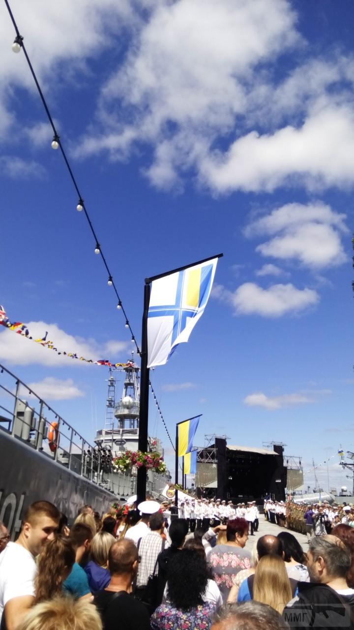 30249 - Военно-Морские Силы Вооруженных Сил Украины