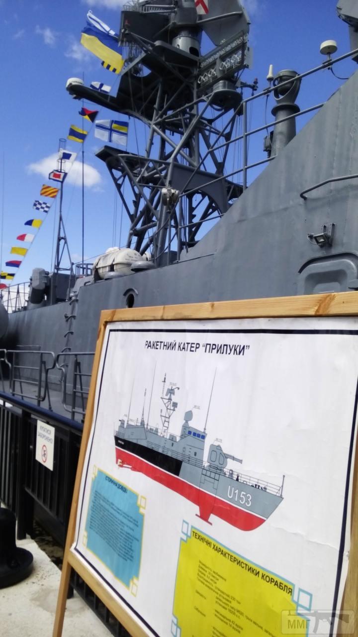 30251 - Военно-Морские Силы Вооруженных Сил Украины