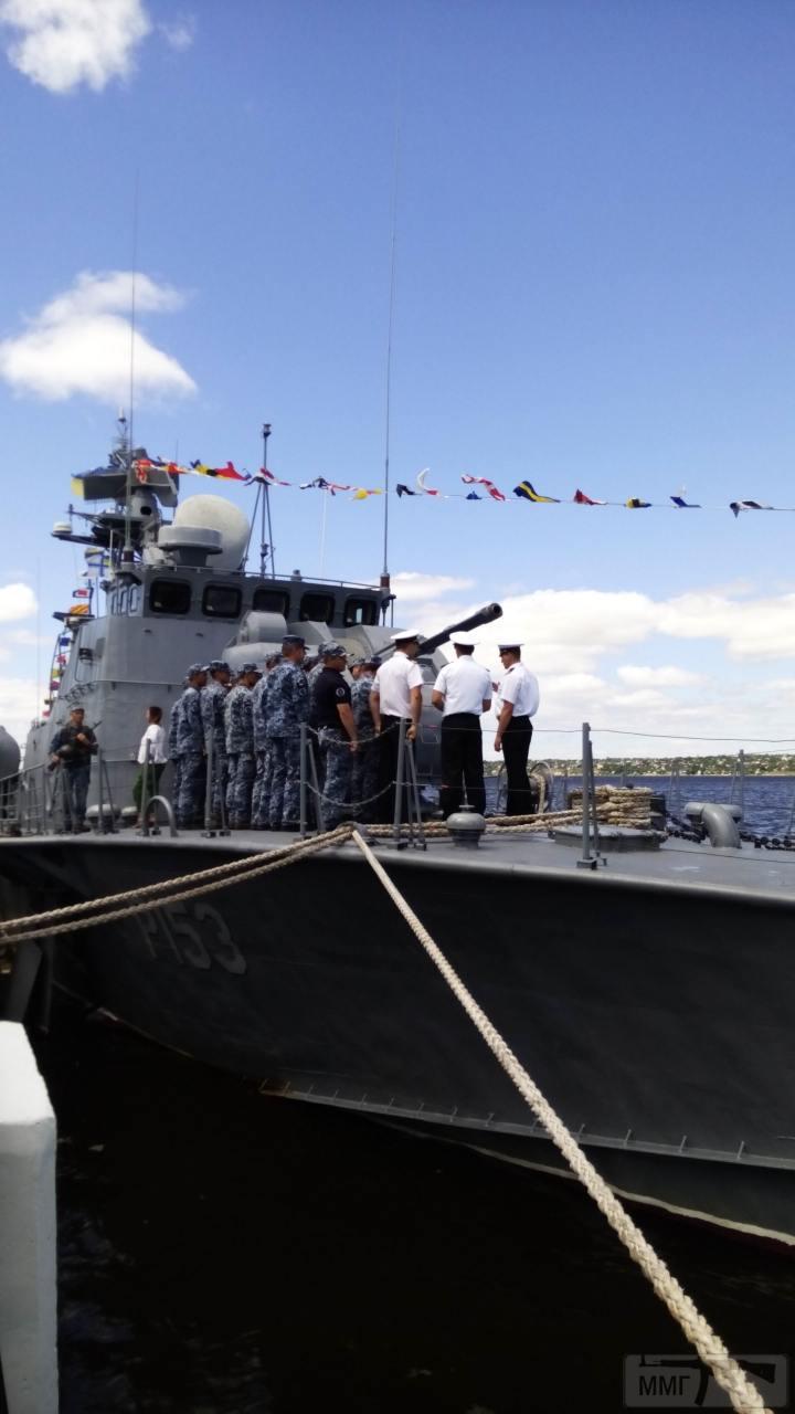 30255 - Военно-Морские Силы Вооруженных Сил Украины