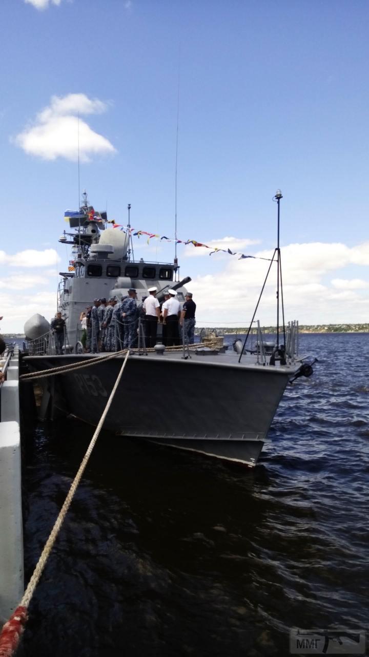 30256 - Военно-Морские Силы Вооруженных Сил Украины