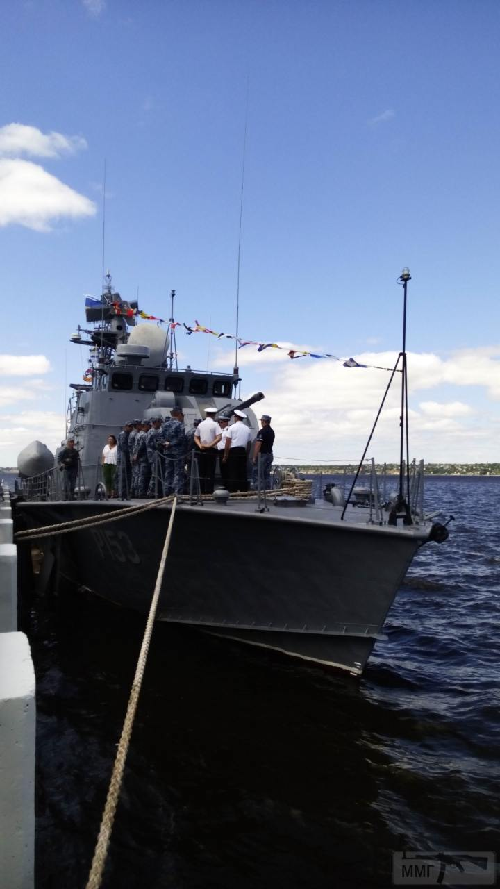 30257 - Военно-Морские Силы Вооруженных Сил Украины
