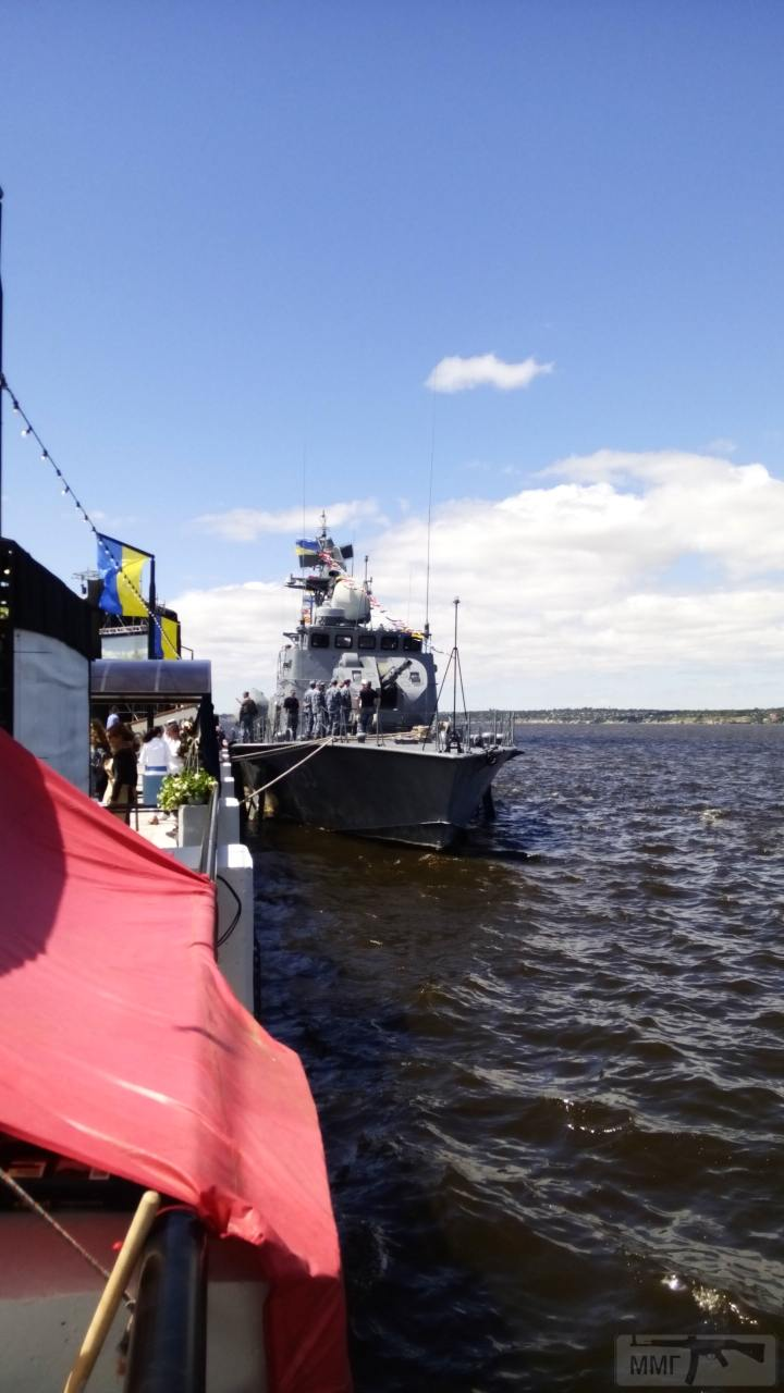 30258 - Военно-Морские Силы Вооруженных Сил Украины