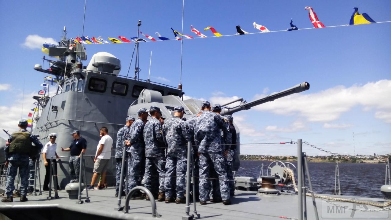 30260 - Военно-Морские Силы Вооруженных Сил Украины