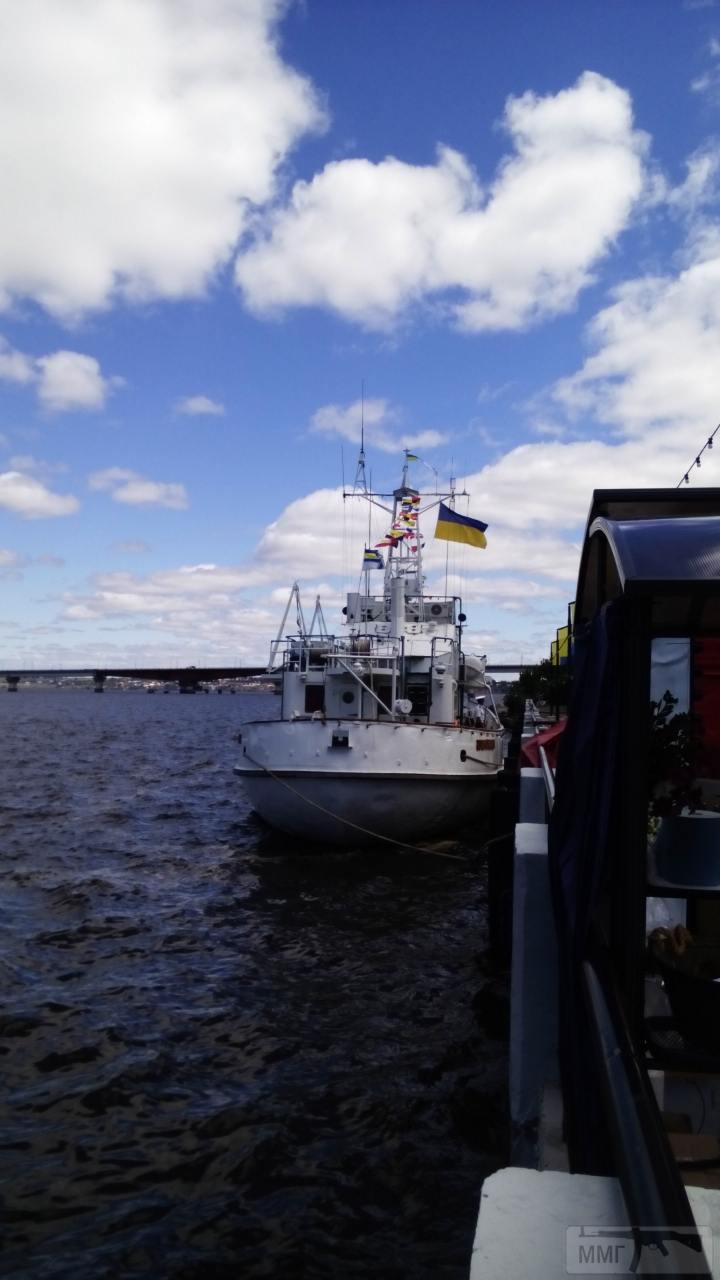30261 - Военно-Морские Силы Вооруженных Сил Украины