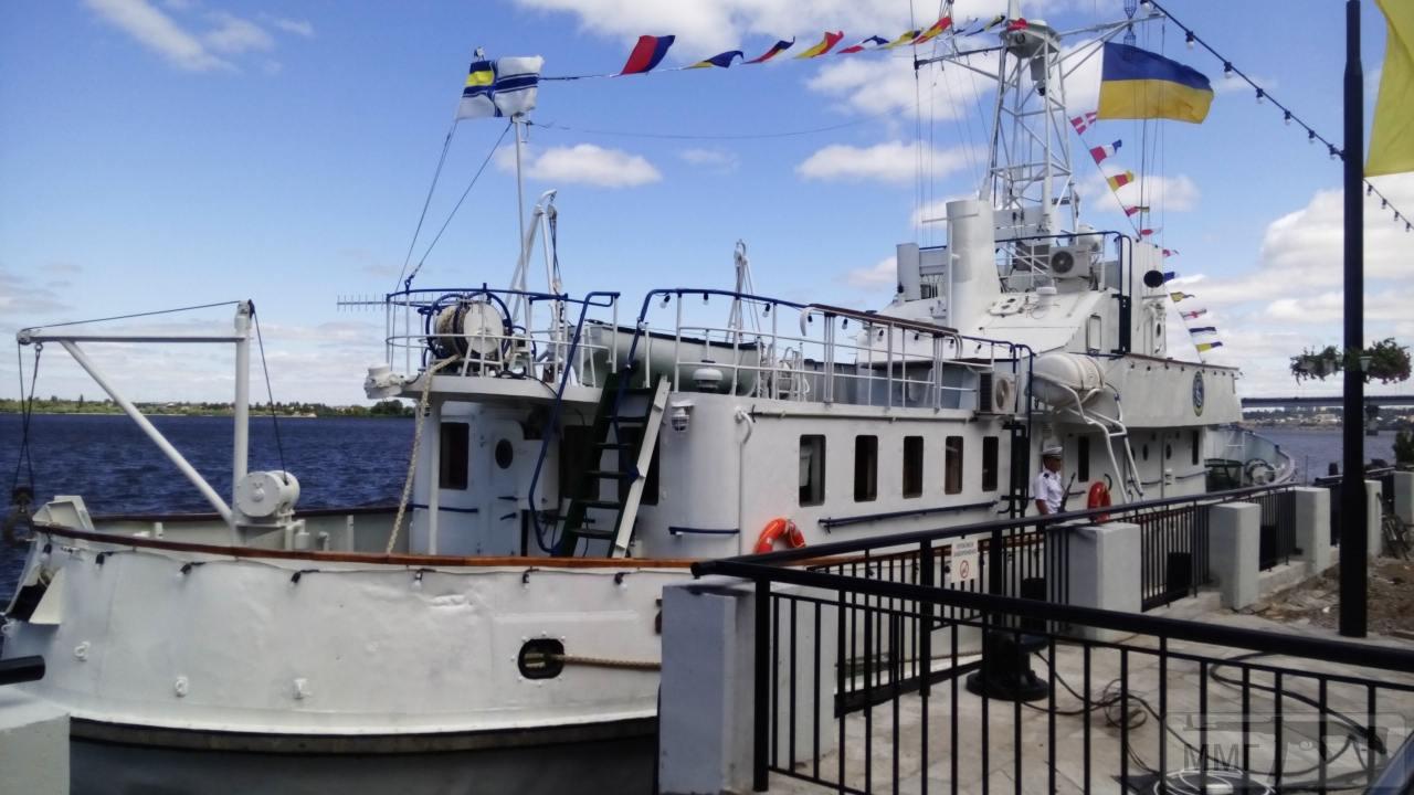 30264 - Военно-Морские Силы Вооруженных Сил Украины