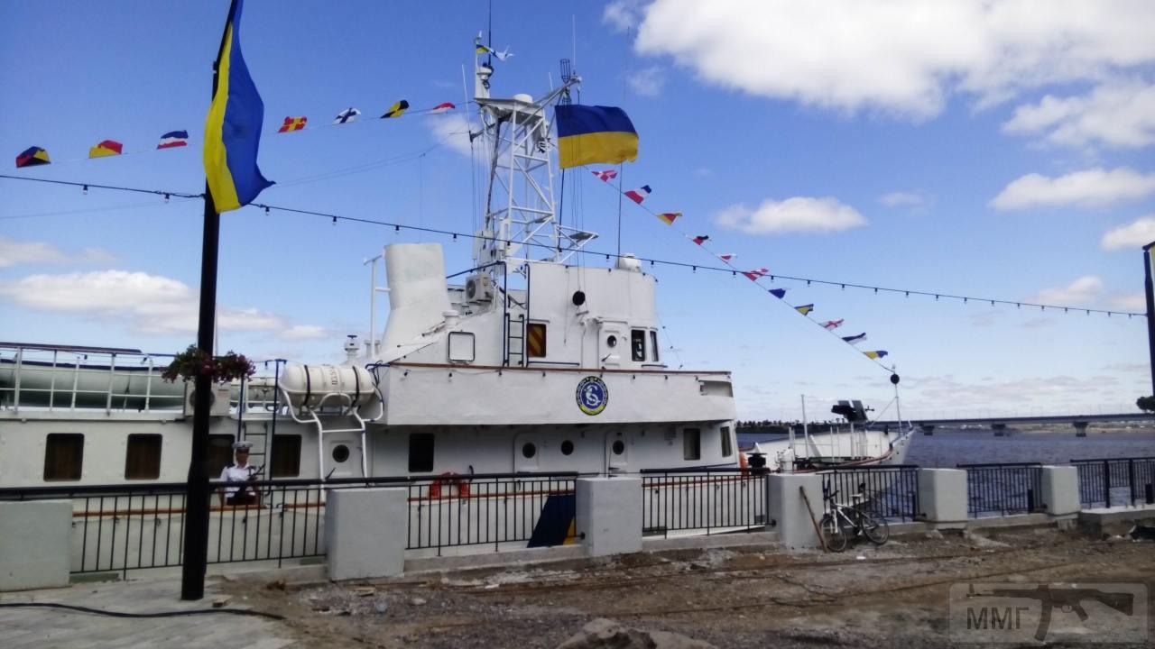 30265 - Военно-Морские Силы Вооруженных Сил Украины