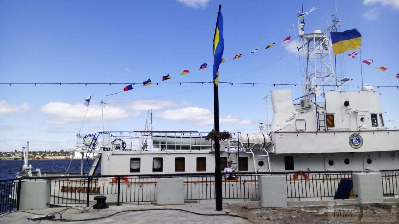 30266 - Военно-Морские Силы Вооруженных Сил Украины