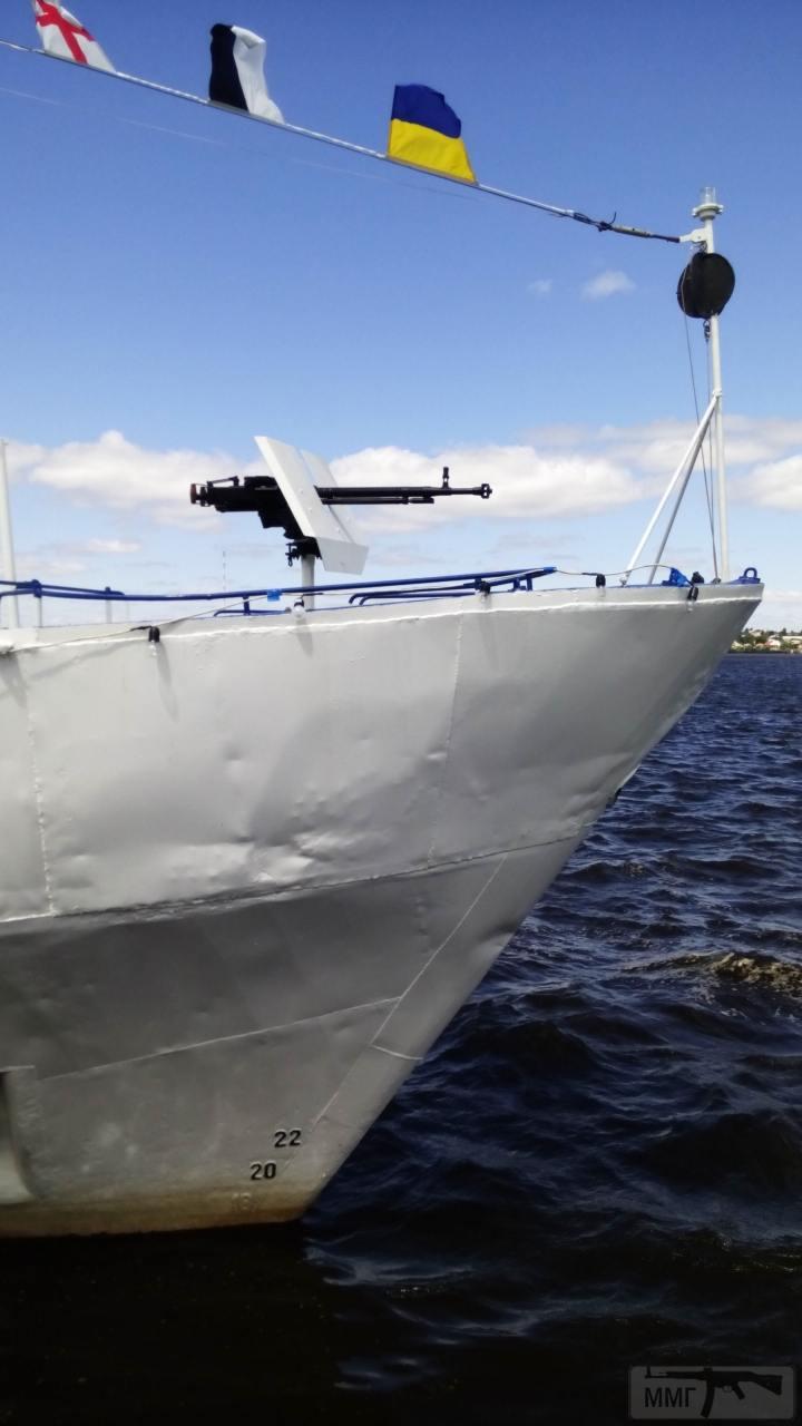 30269 - Военно-Морские Силы Вооруженных Сил Украины