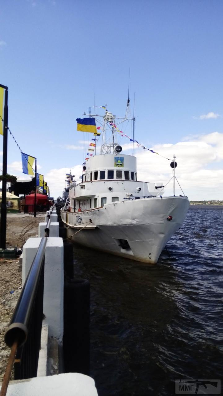 30270 - Военно-Морские Силы Вооруженных Сил Украины