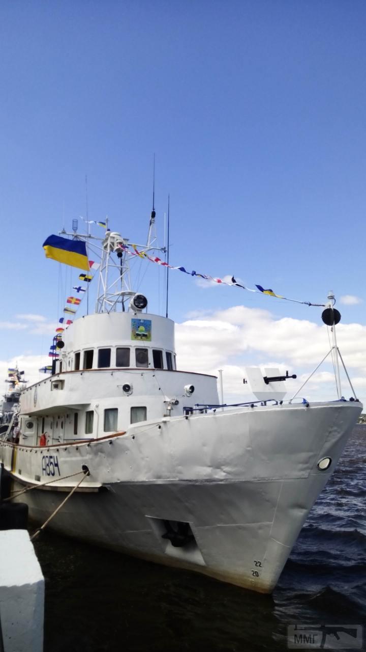 30271 - Военно-Морские Силы Вооруженных Сил Украины