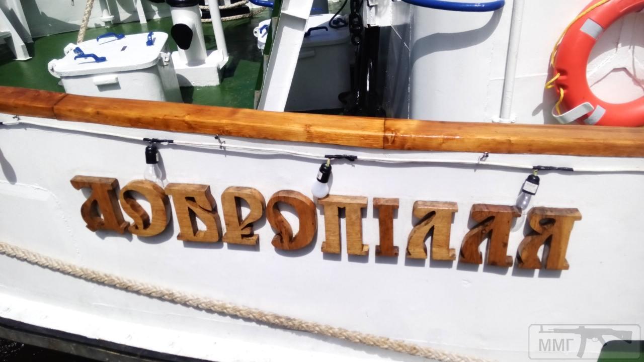 30274 - Военно-Морские Силы Вооруженных Сил Украины