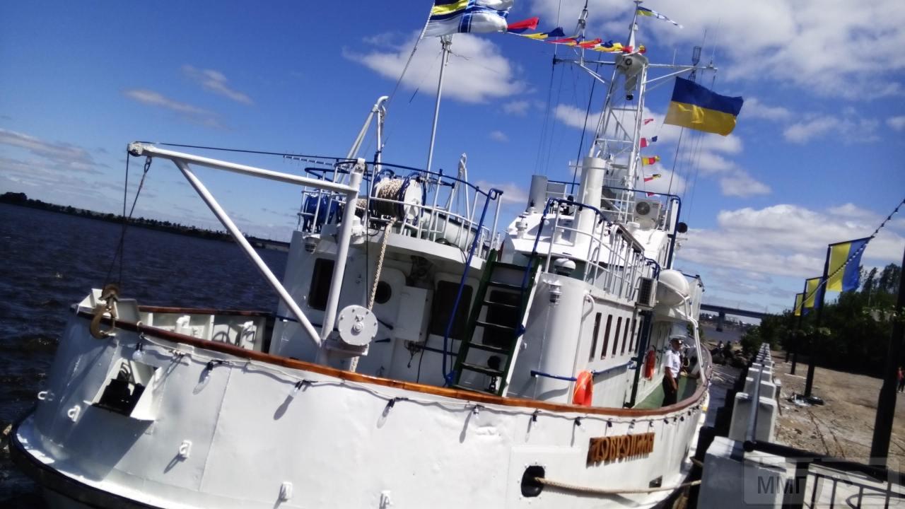30275 - Военно-Морские Силы Вооруженных Сил Украины