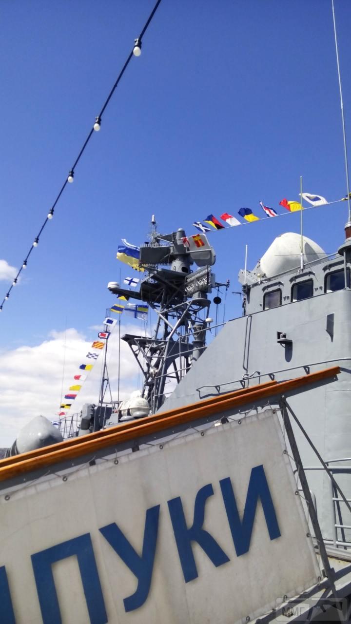 30279 - Военно-Морские Силы Вооруженных Сил Украины