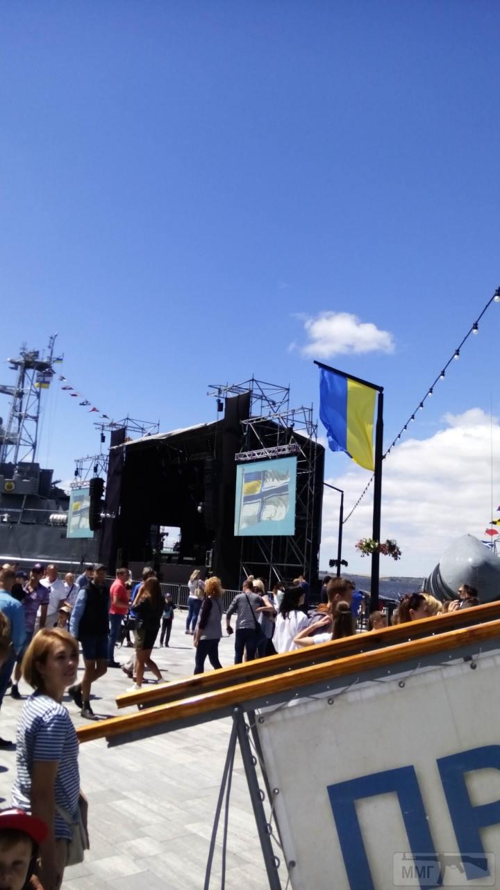 30280 - Военно-Морские Силы Вооруженных Сил Украины