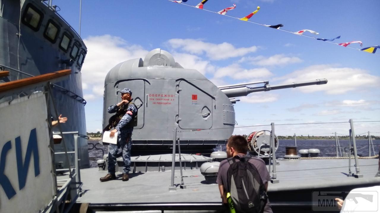 30283 - Военно-Морские Силы Вооруженных Сил Украины