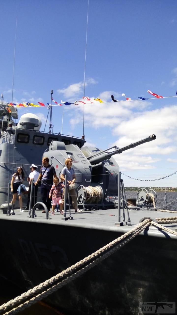 30285 - Военно-Морские Силы Вооруженных Сил Украины