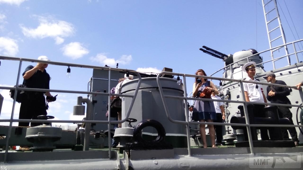 30286 - Военно-Морские Силы Вооруженных Сил Украины
