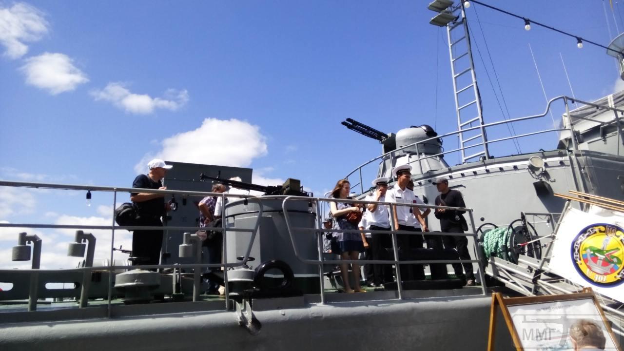 30287 - Военно-Морские Силы Вооруженных Сил Украины
