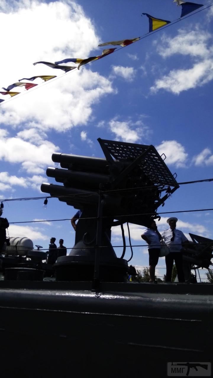 30290 - Военно-Морские Силы Вооруженных Сил Украины