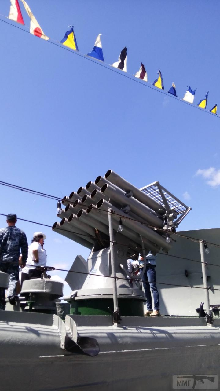 30291 - Военно-Морские Силы Вооруженных Сил Украины