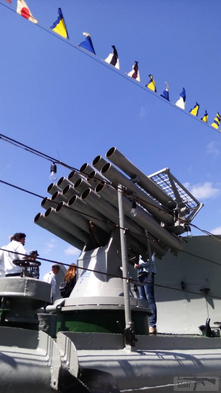 30292 - Военно-Морские Силы Вооруженных Сил Украины
