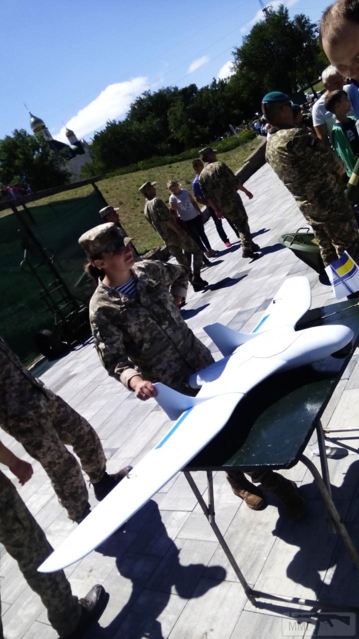 30293 - Военно-Морские Силы Вооруженных Сил Украины