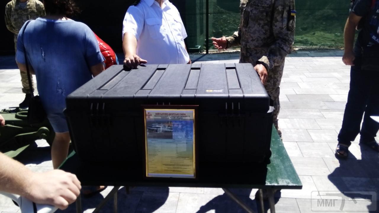 30295 - Военно-Морские Силы Вооруженных Сил Украины