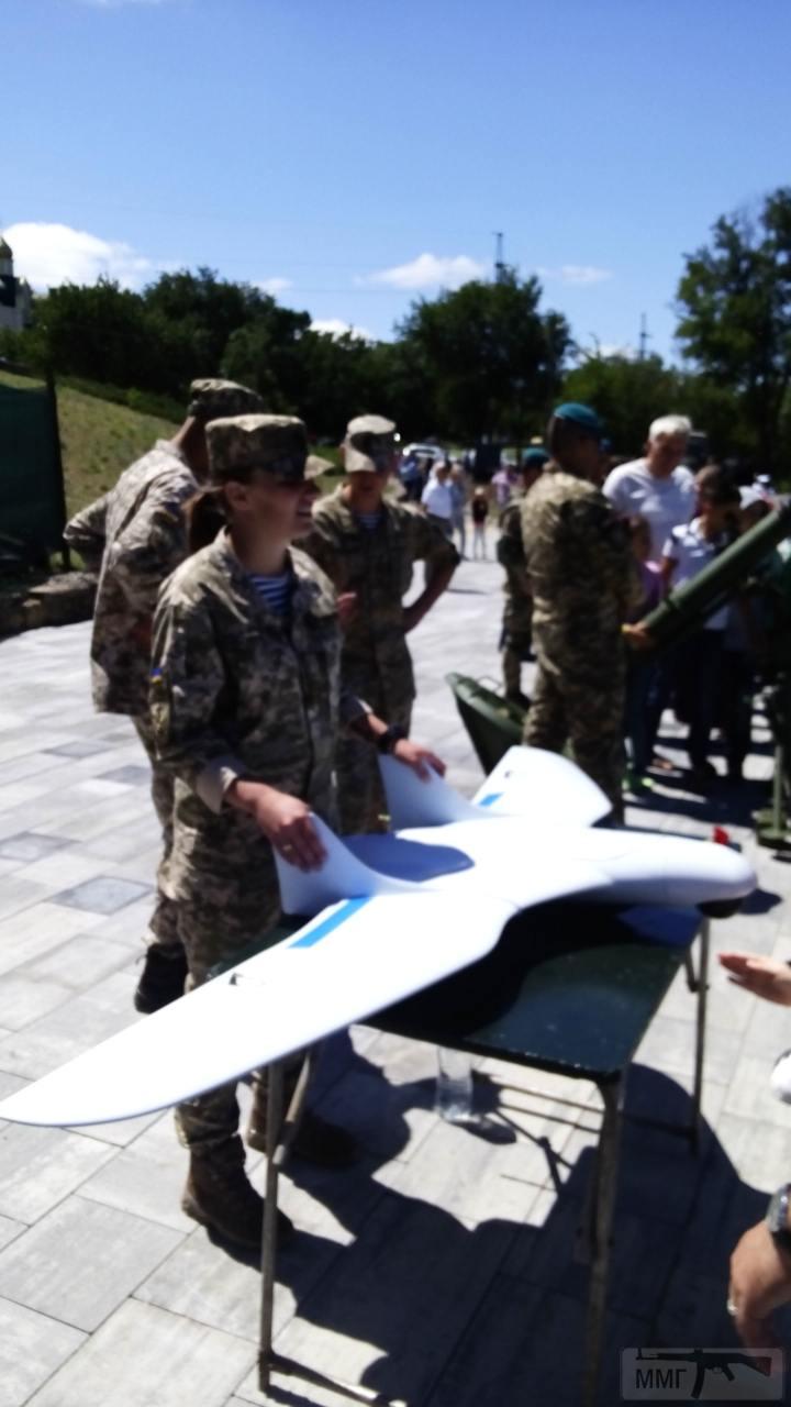 30296 - Военно-Морские Силы Вооруженных Сил Украины