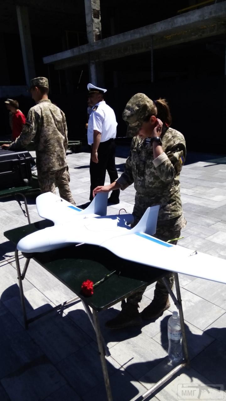 30297 - Военно-Морские Силы Вооруженных Сил Украины