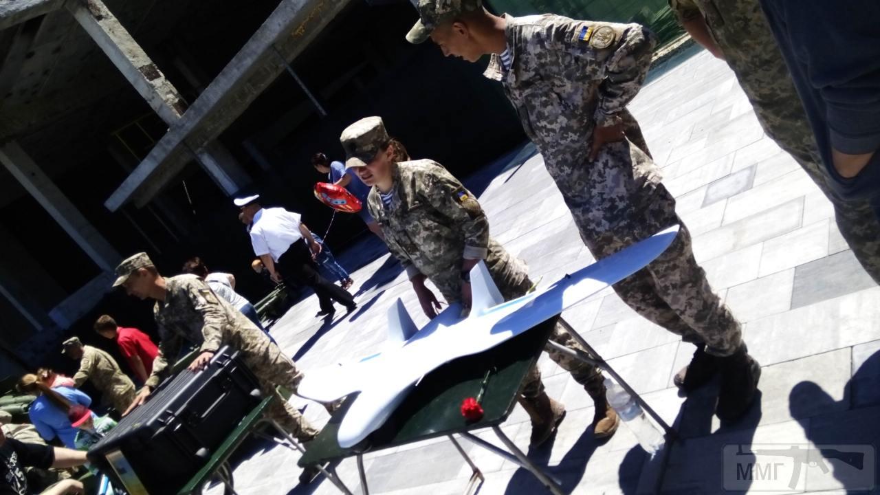 30298 - Военно-Морские Силы Вооруженных Сил Украины