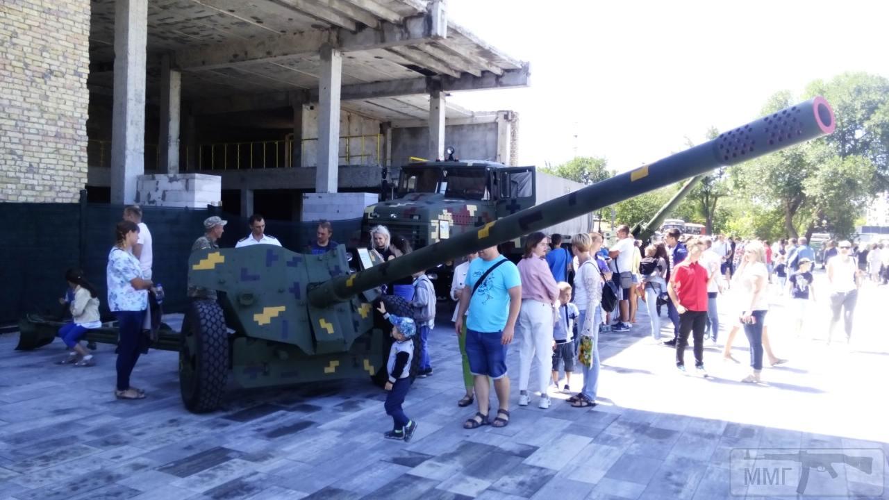 30299 - Военно-Морские Силы Вооруженных Сил Украины