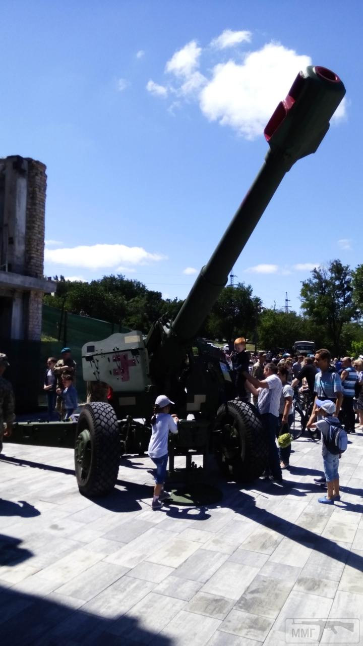 30301 - Военно-Морские Силы Вооруженных Сил Украины