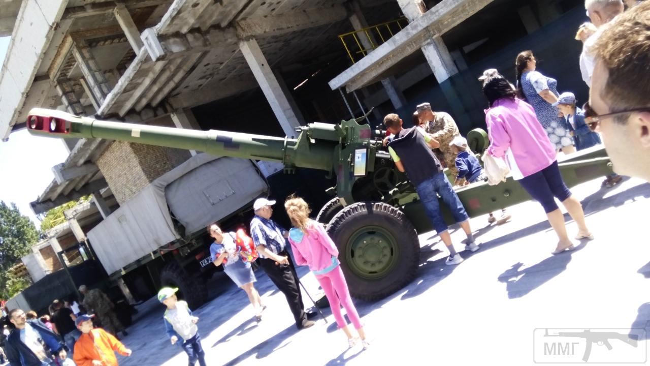 30307 - Военно-Морские Силы Вооруженных Сил Украины