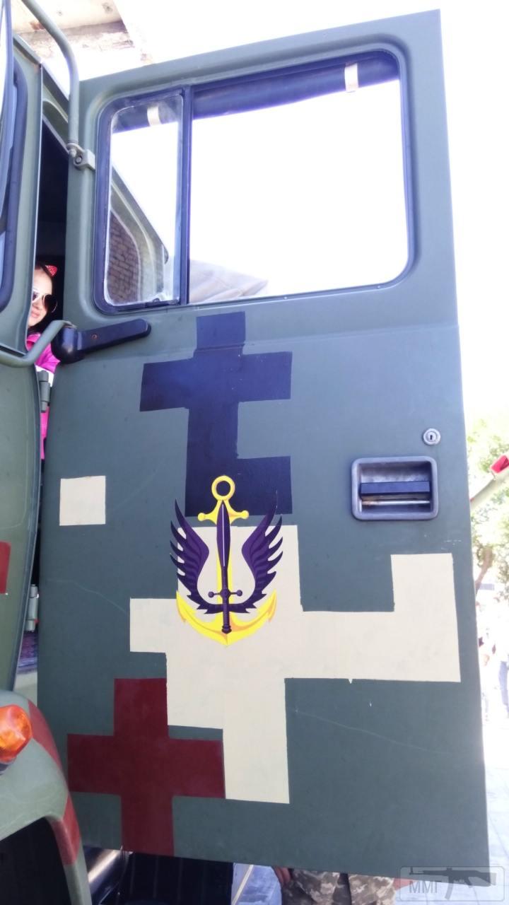 30313 - Военно-Морские Силы Вооруженных Сил Украины