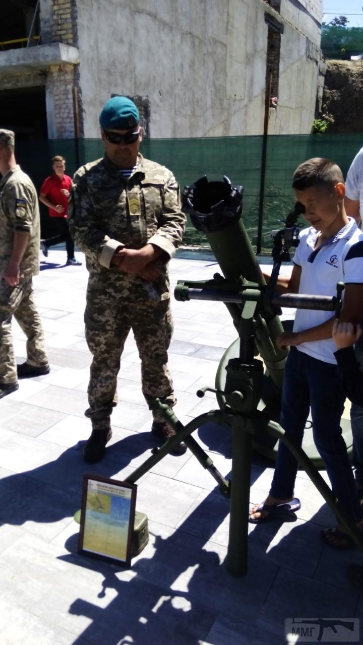 30321 - Военно-Морские Силы Вооруженных Сил Украины