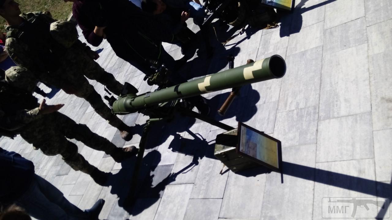 30322 - Военно-Морские Силы Вооруженных Сил Украины