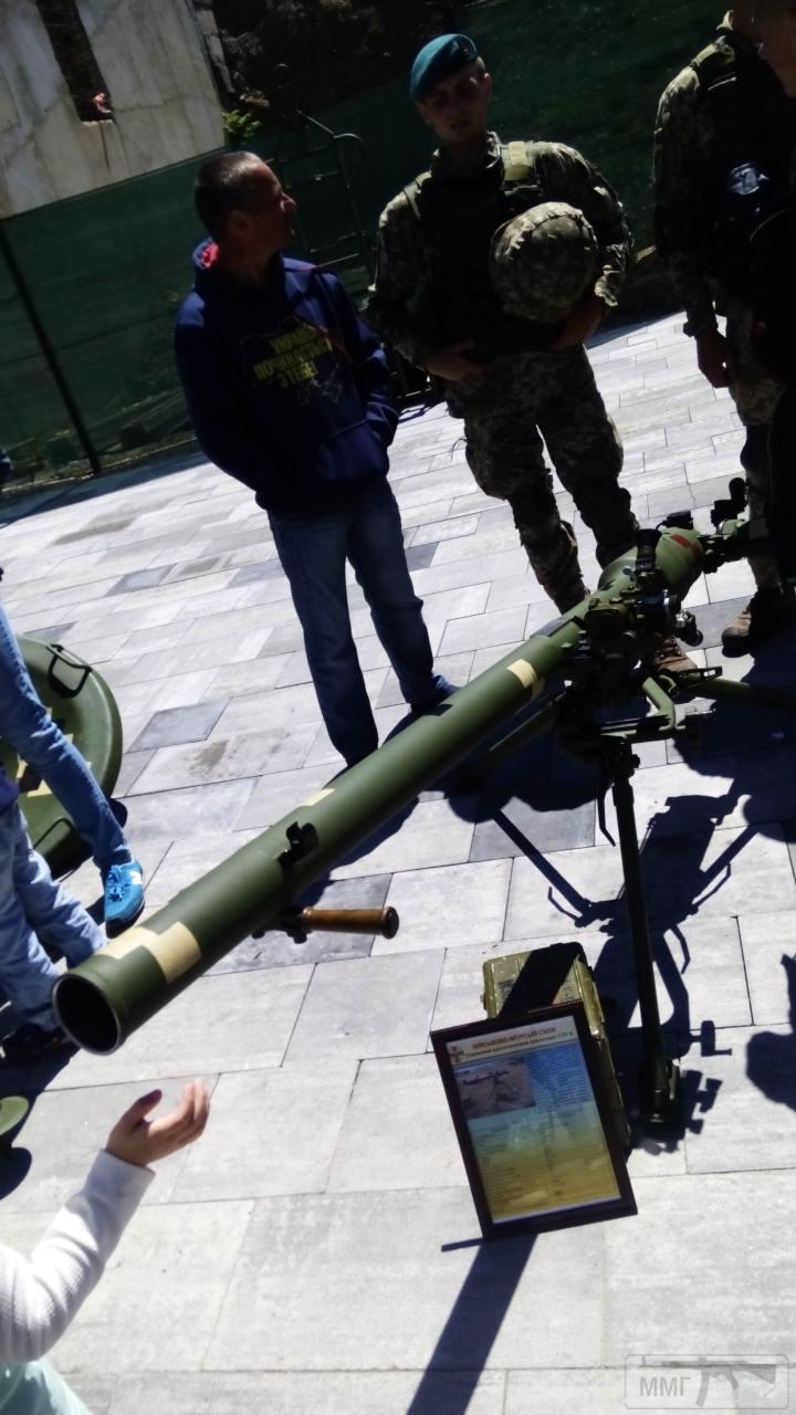 30323 - Военно-Морские Силы Вооруженных Сил Украины