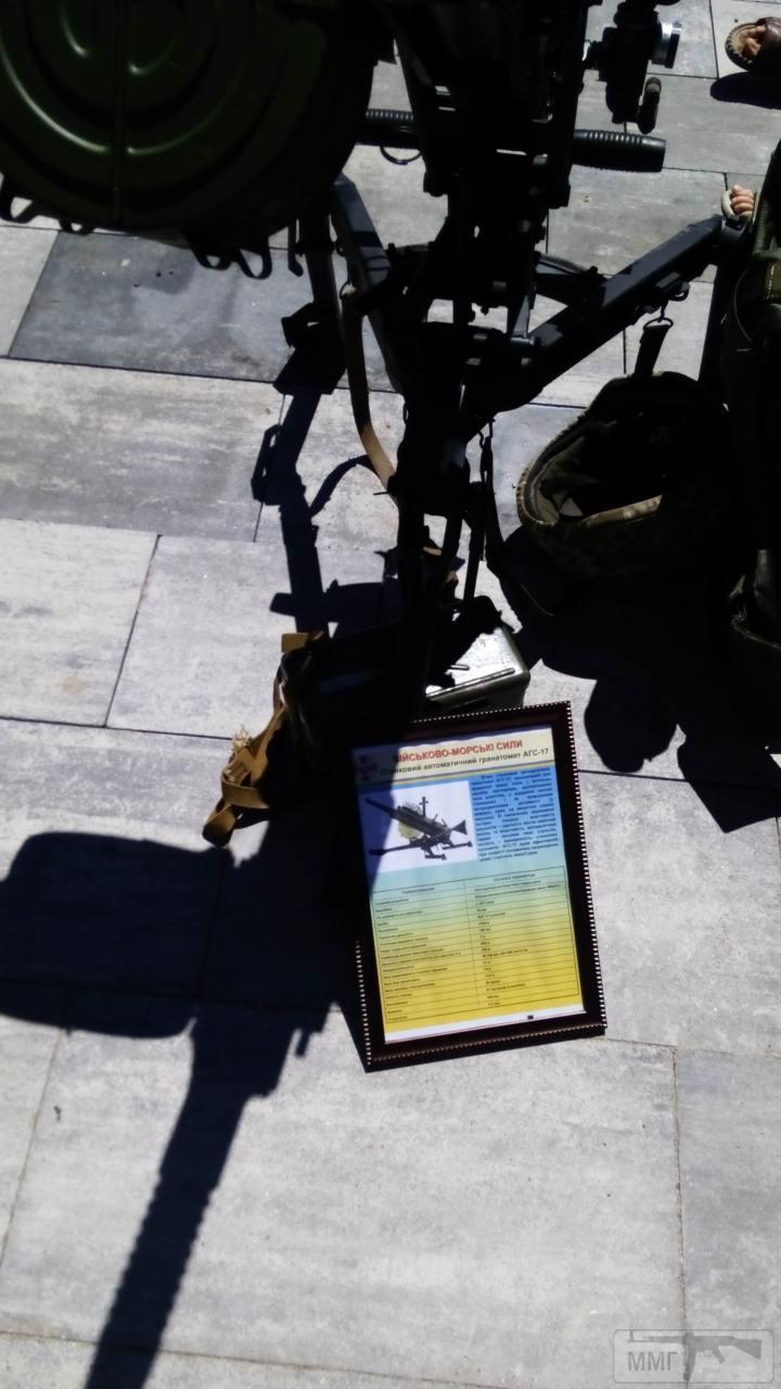 30325 - Военно-Морские Силы Вооруженных Сил Украины