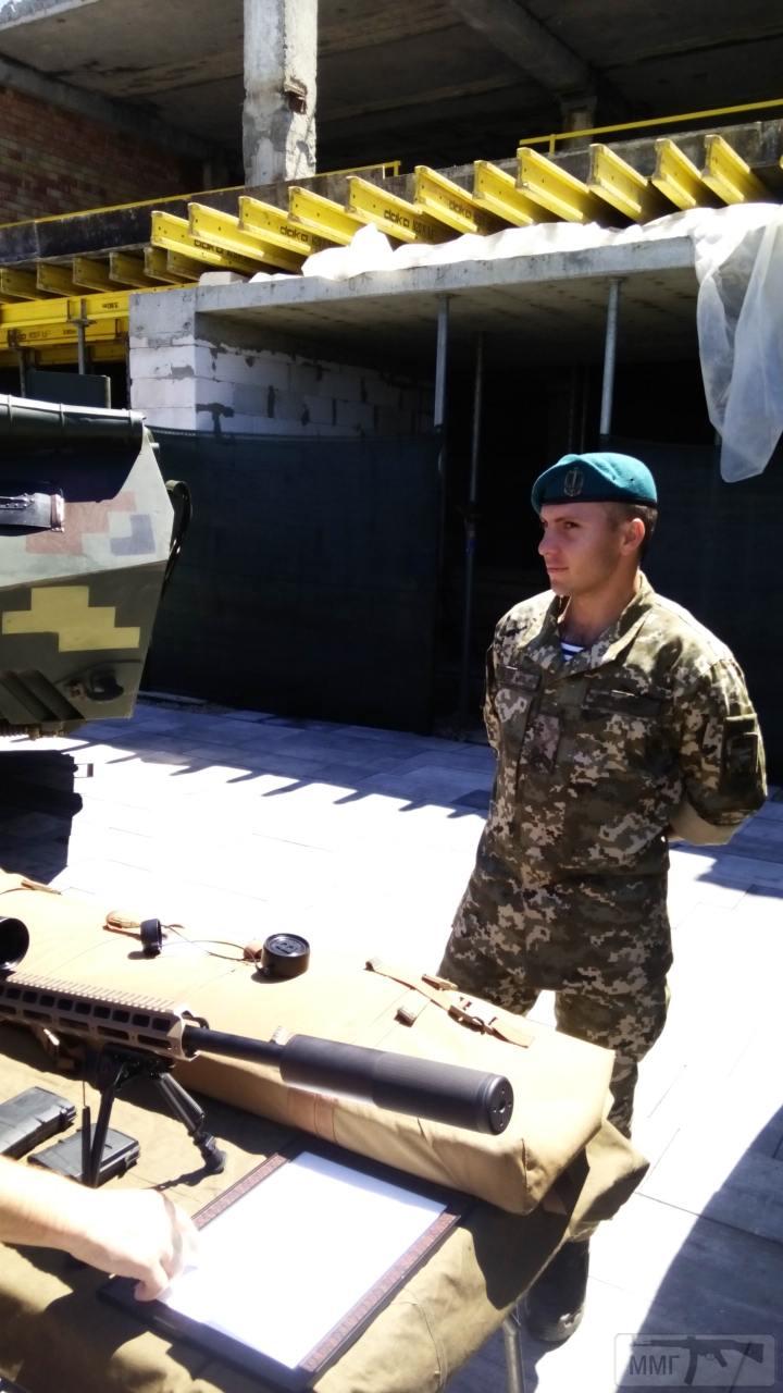 30329 - Военно-Морские Силы Вооруженных Сил Украины